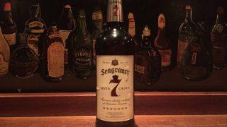 アメリカ産だがバーボンではない飲みやすいウイスキー