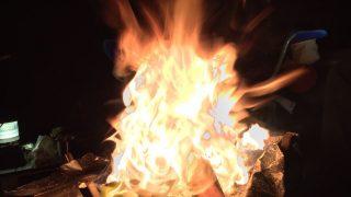 2016年初キャンプはステーキと骨付き鶏と焚き火